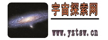 宇宙探索网